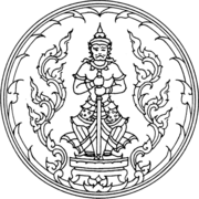 180px-Seal_Udon_Thani.png