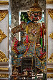 180px-Wat_Phrathat_Doi_Suthep_13.jpg