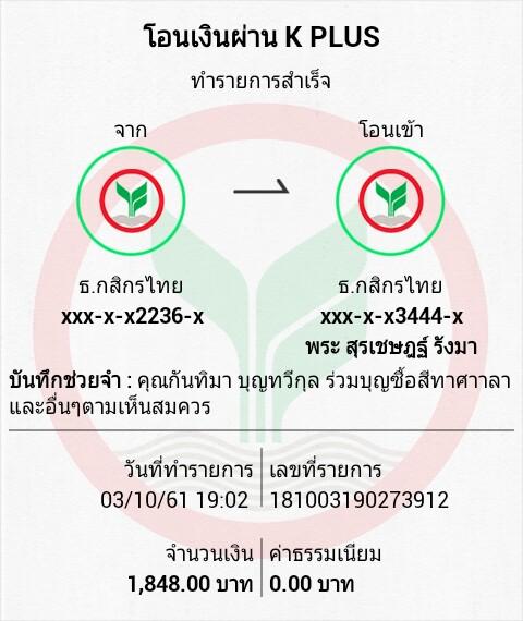 181003190273912.jpg