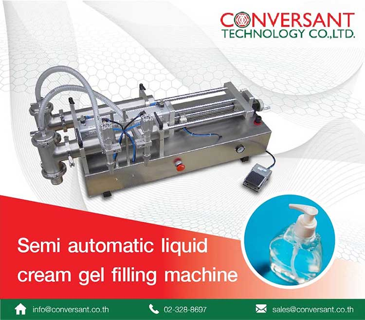 18_semiautomaticliquidcreamgelfillingmachine.jpg