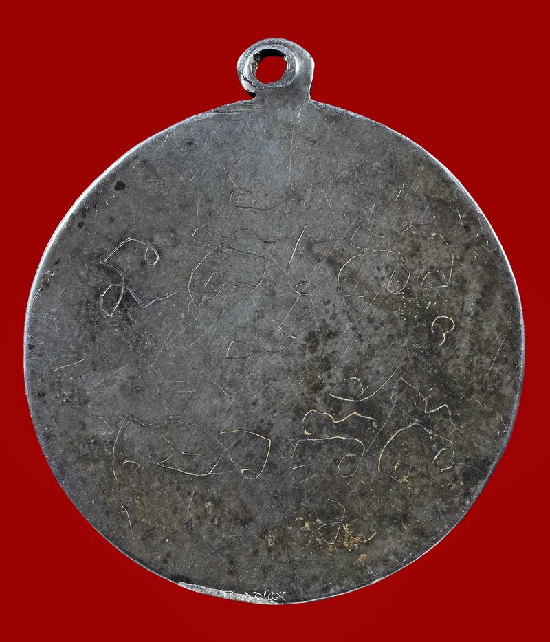 2. เหรียญลองพิมพ์-4.jpg
