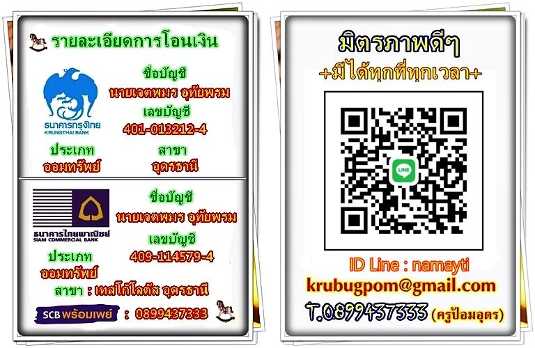 200318103703-jpg-jpg.jpg