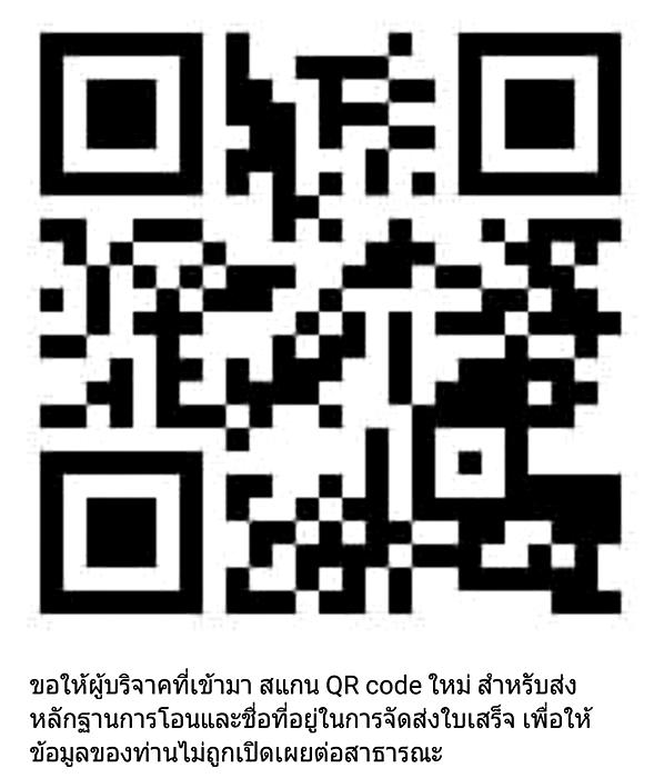 200327045249.jpg