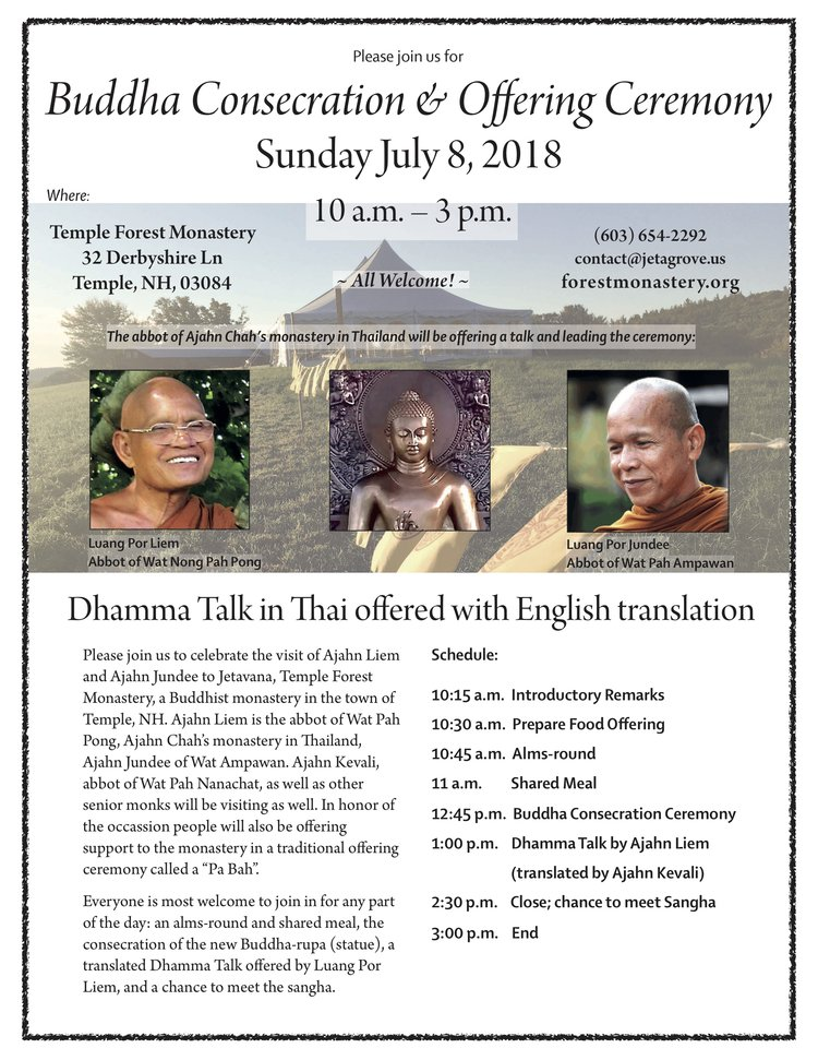 2018-07-08+Event.jpg