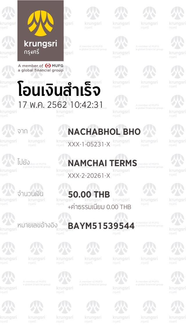20190517_IMG_4509.JPG