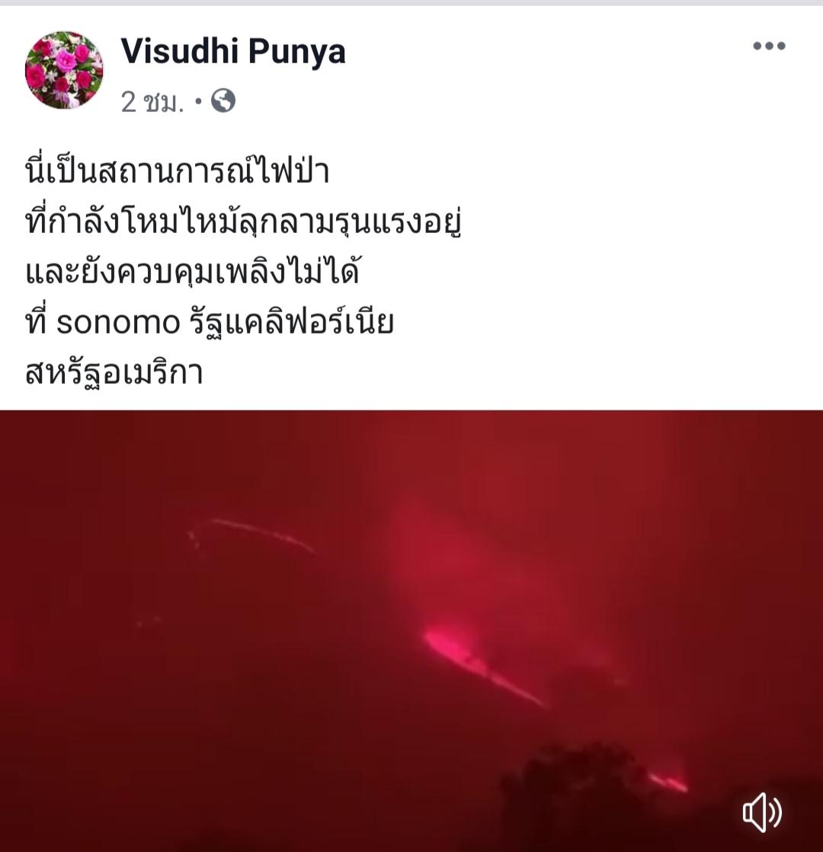 20191101_174415.jpg