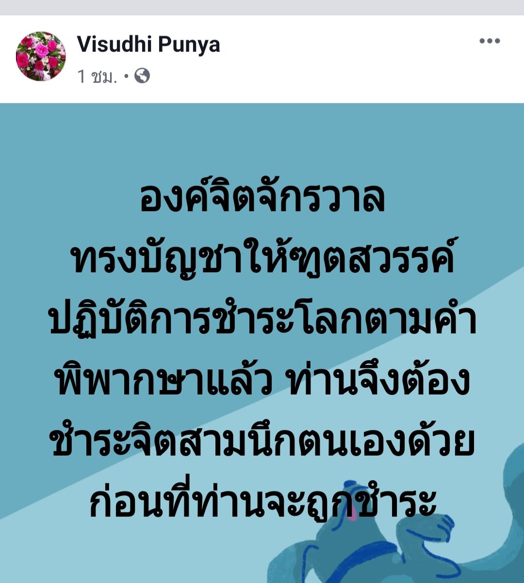 20191101_174429.jpg