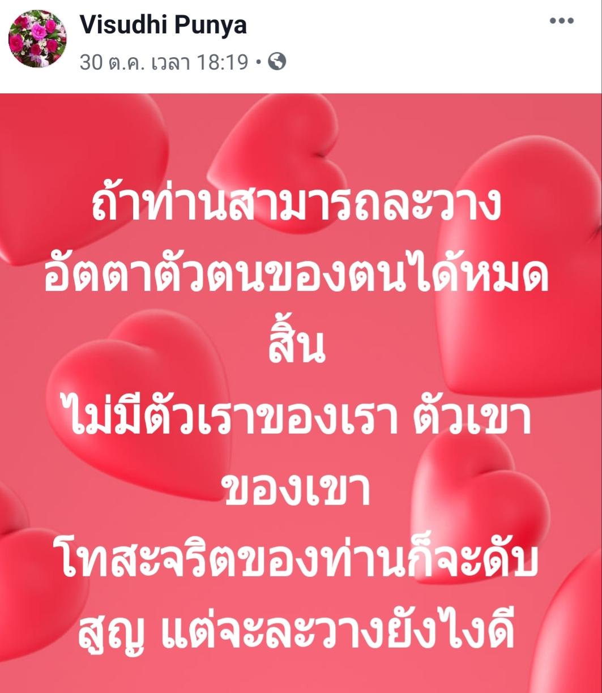 20191104_070731.jpg