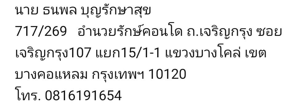 20200427_131259.jpg