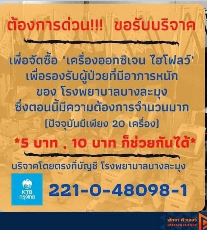 212608112_1947960938711094_5733624232608110459_n.jpg
