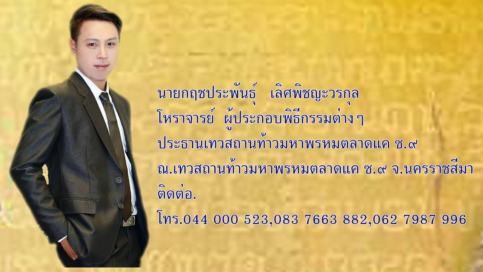 21587430_761732130685167_681879892807988107_o.jpg