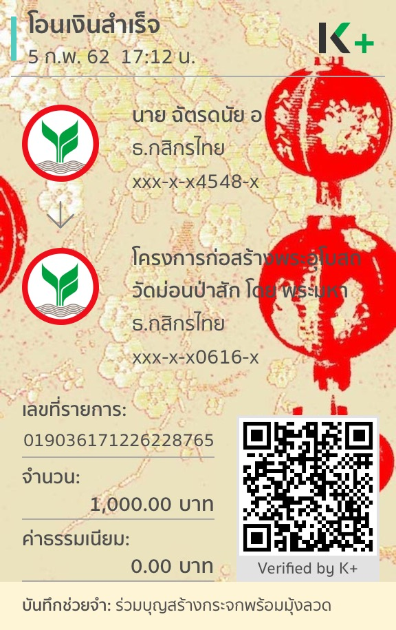 220A9451-5BFD-4E8F-9183-632BCB573607.jpeg