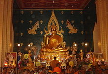 220px-Thai_Buddhist_temples_in_Bodh_Gaya_02.jpg