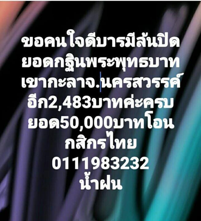 22814510_1291135784331495_2057941082326094845_n.jpg