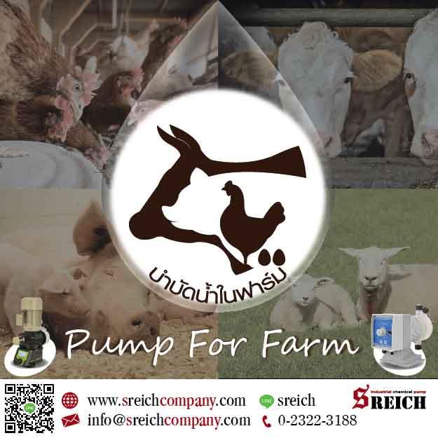 23-farm.jpg