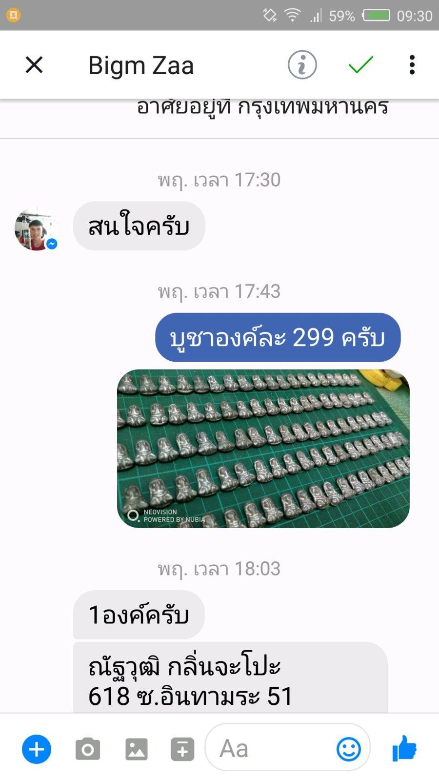 26790.jpg