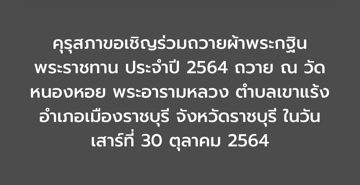 2E69D8EE-F88F-42FE-8EFF-60C28F9F2914.jpeg