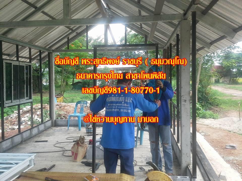 31948781_383335465504058_6327656415322177536_n.jpg