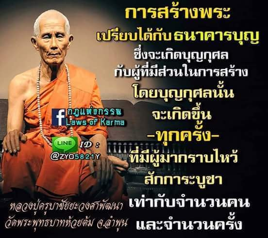 34861601_2360187817541583_5557513236632305664_n.jpg