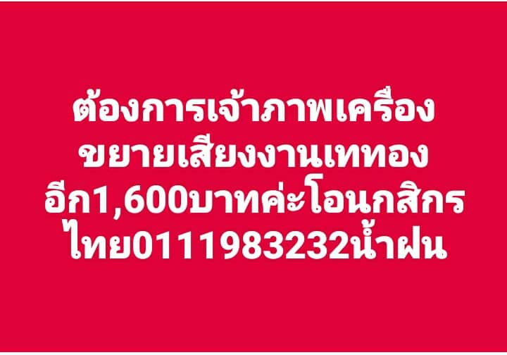 36456953_1525851174193287_8086542194158075904_n.jpg