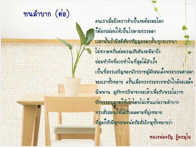 4-jpg.2731353.jpg