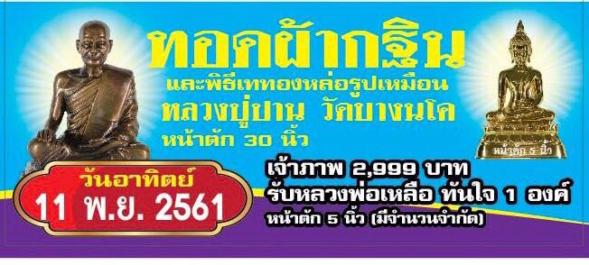40366053_1846648532037562_9194374247328251904_n.jpg