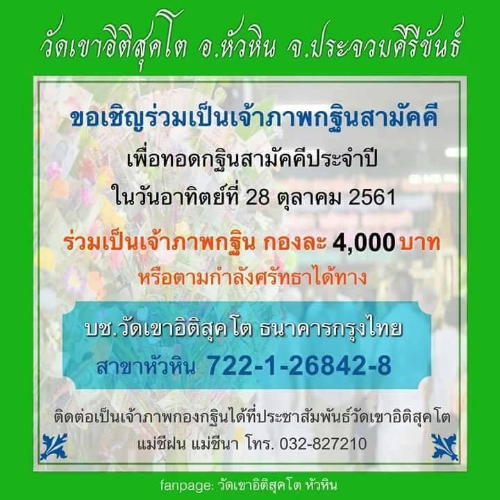 41948586_1900305486678983_4080538519716495360_n.jpg
