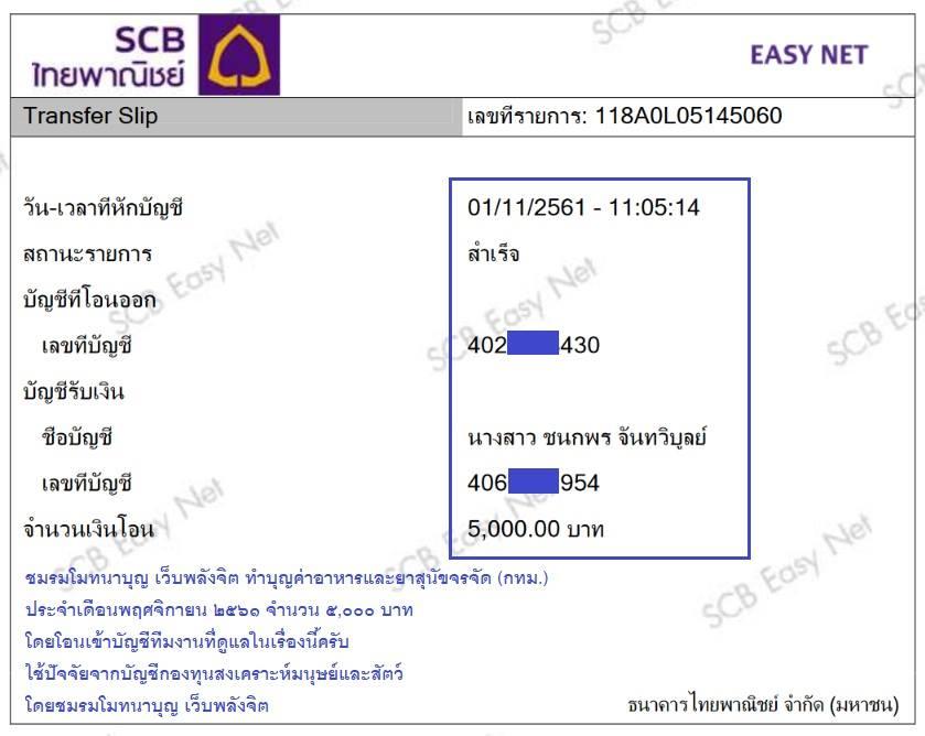 45181863_2202122946775691_7966534116348788736_n.jpg?_nc_cat=104&_nc_ht=scontent.fbkk7-2.jpg