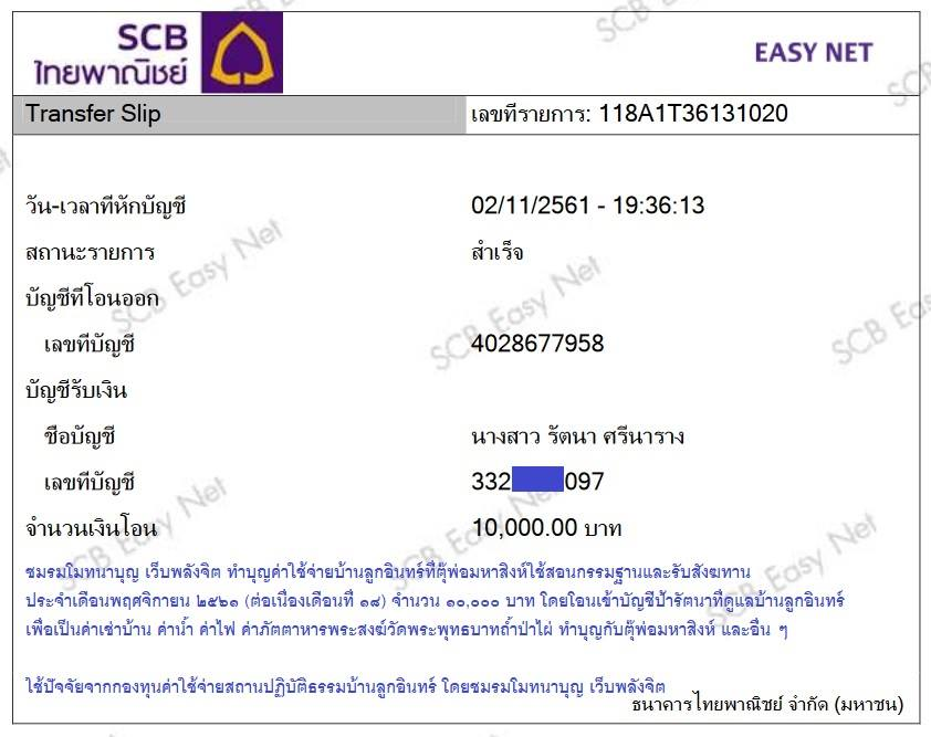 45253345_2203253806662605_6943264879700606976_n.jpg?_nc_cat=108&_nc_ht=scontent.fbkk7-3.jpg
