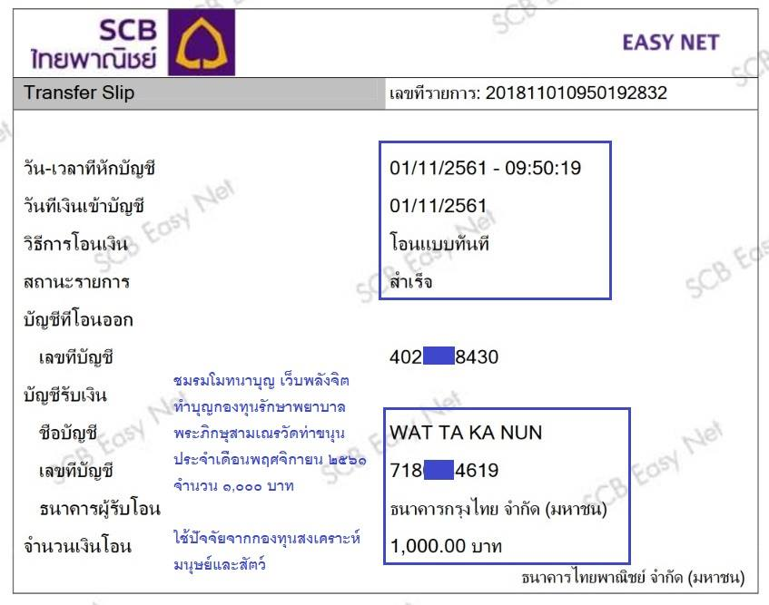 45269539_2202099510111368_2362322636609945600_n.jpg?_nc_cat=109&_nc_ht=scontent.fbkk7-2.jpg