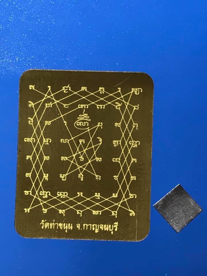 465A73F2-4869-49D3-8A76-3C5A5355B9C2.jpeg