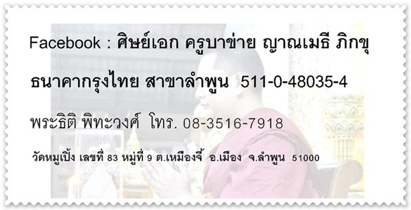 466ca4796bdf82fd5e98b4061b37a5b5.jpg