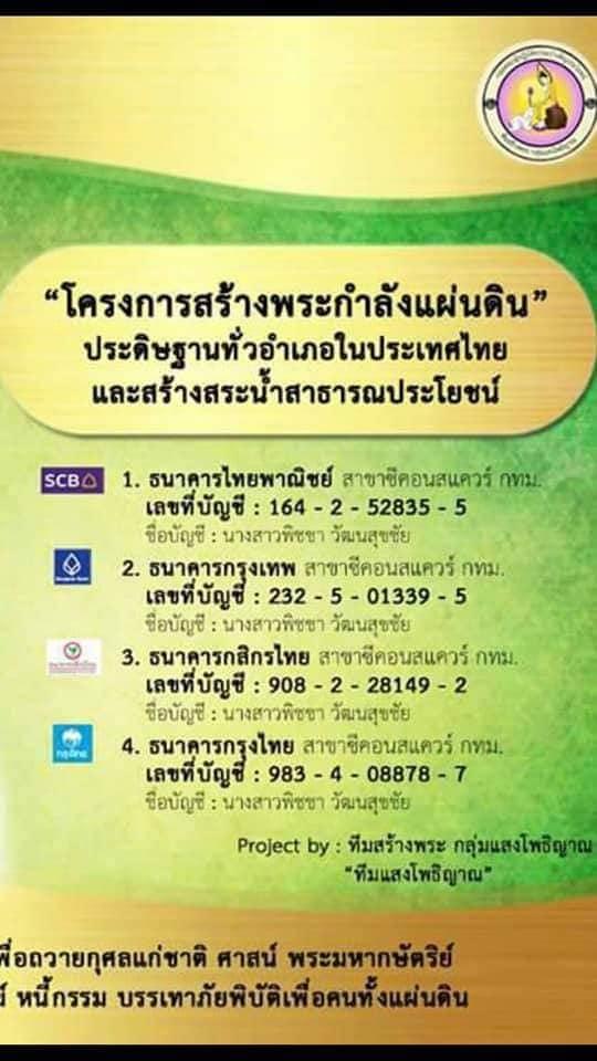 46945602_1465196853612834_3713002341243289600_n.jpg?_nc_cat=107&_nc_ht=scontent.fkkc1-1.jpg