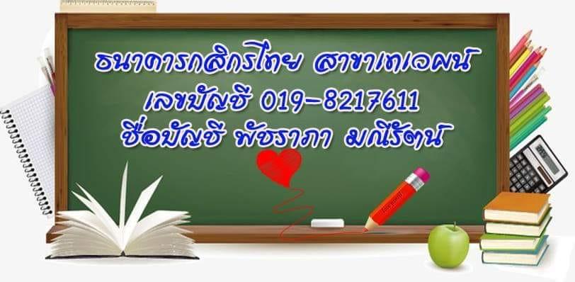 52546740_2312429935702612_4242984396283445248_n.jpg