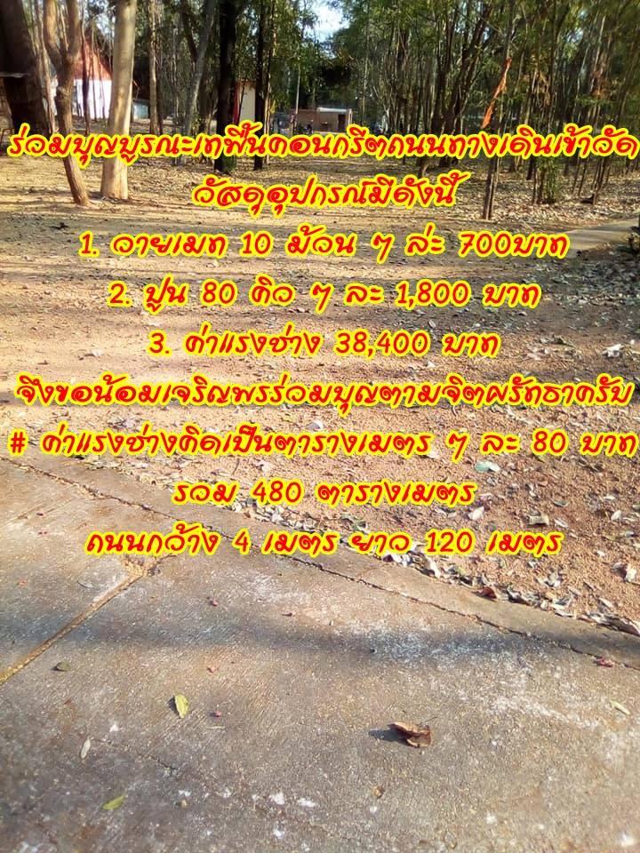 53392898_616174478853913_4357422519985111040_n.jpg