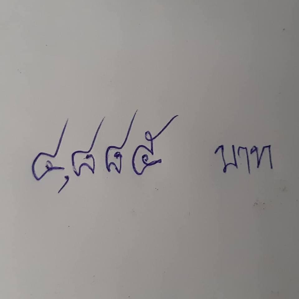 53837184_2222773304410416_6402118263332929536_n.jpg?_nc_cat=106&_nc_ht=scontent.fbkk7-2.jpg