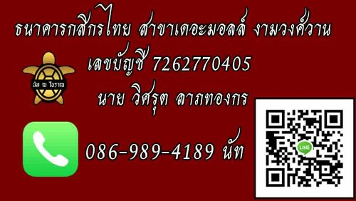 5648AB87-40A1-4F4C-8655-208DC58573E8.jpeg