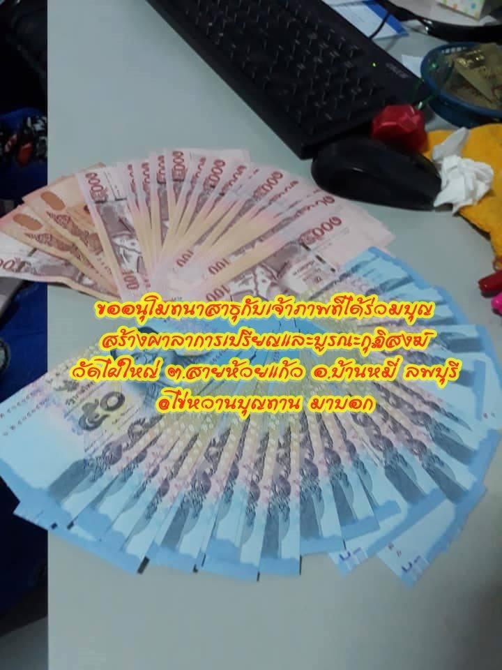 56942537_2343379539274318_2516355170460237824_n.jpg