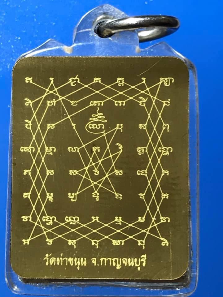 59542FD2-ADAB-43EC-B12B-6AEFD143E8C8.jpeg