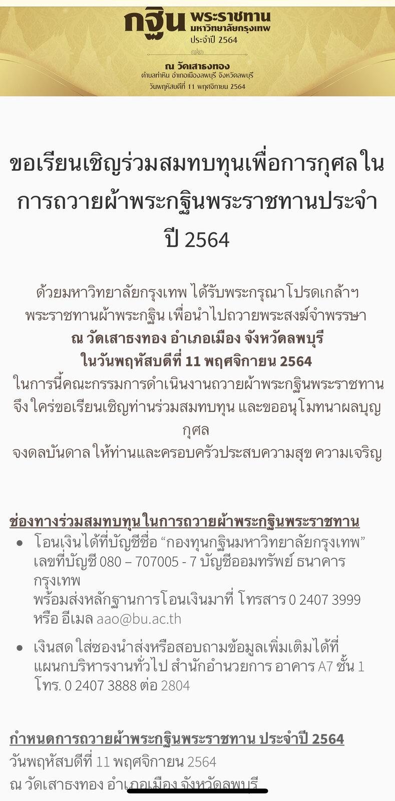 5A618227-A4D4-4B6C-A480-9611C254F5AB.jpeg