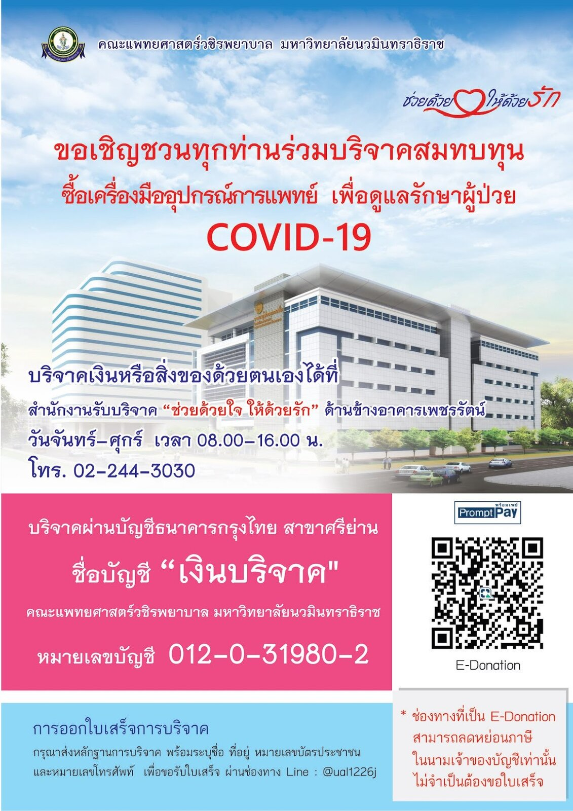 5E38ADDC-536D-4F1A-A8D4-47623EC72102.jpeg