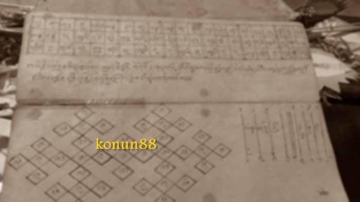 5No5.jpg