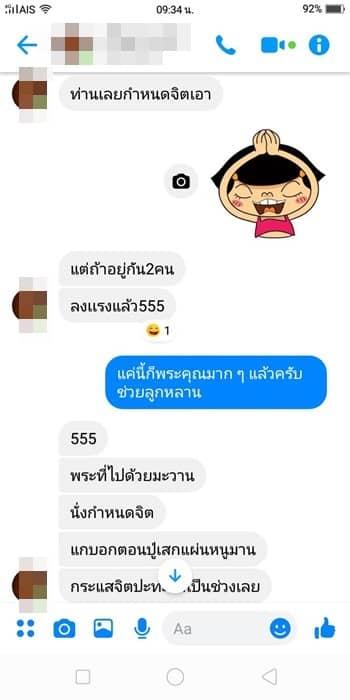 5Y8U.jpg