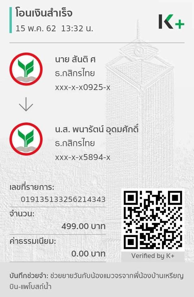 60245597_413347082822505_412873221889589248_n.jpg