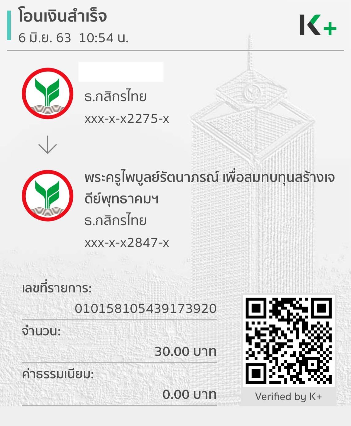 60275095-4203-4C9B-9D30-4F1FB6ECAB0C.jpeg