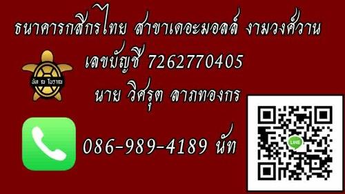 6394BC0B-E109-4472-A109-DF468986400D.jpeg