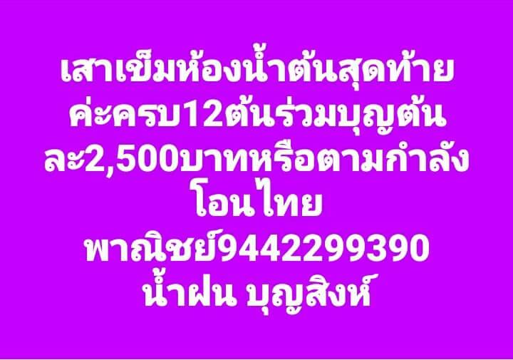 66263083_2056728704438862_5576984337724735488_n.jpg