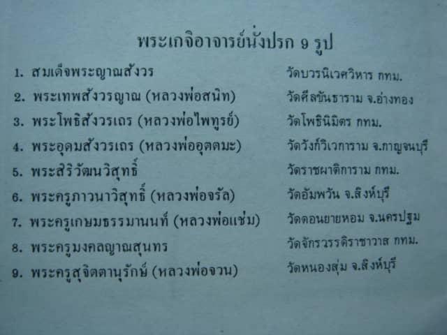 6gCM.jpg