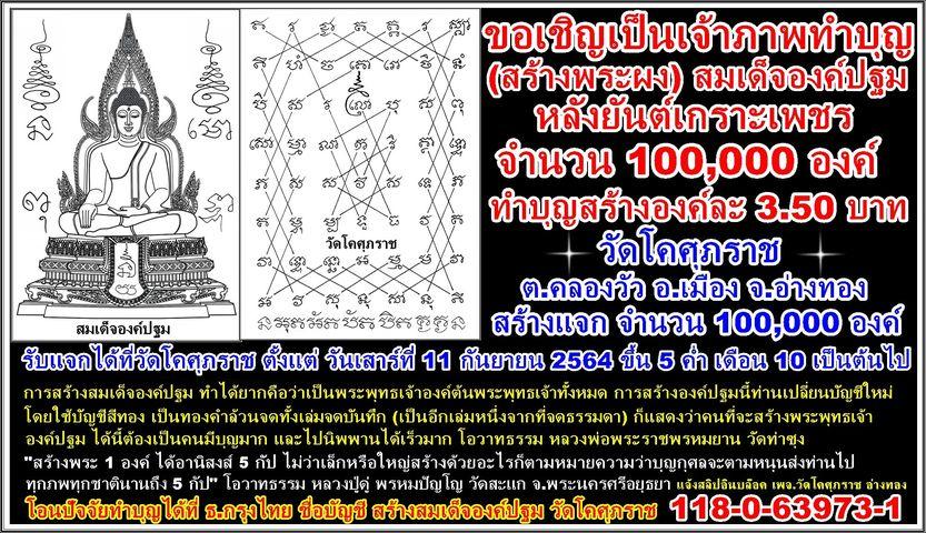 708269_o.jpg?_nc_cat=103&ccb=3&_nc_sid=110474&_nc_ohc=kKgneo1xFq4AX-DA6dX&_nc_ht=scontent-kut2-2.jpg