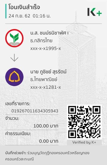 71167264_1653399864789938_5275069207925489664_n.jpg